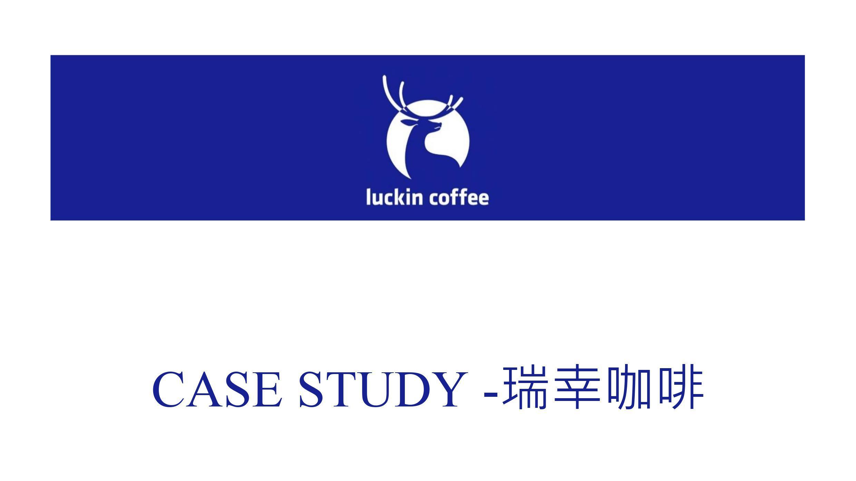 case-study-01-n1501
