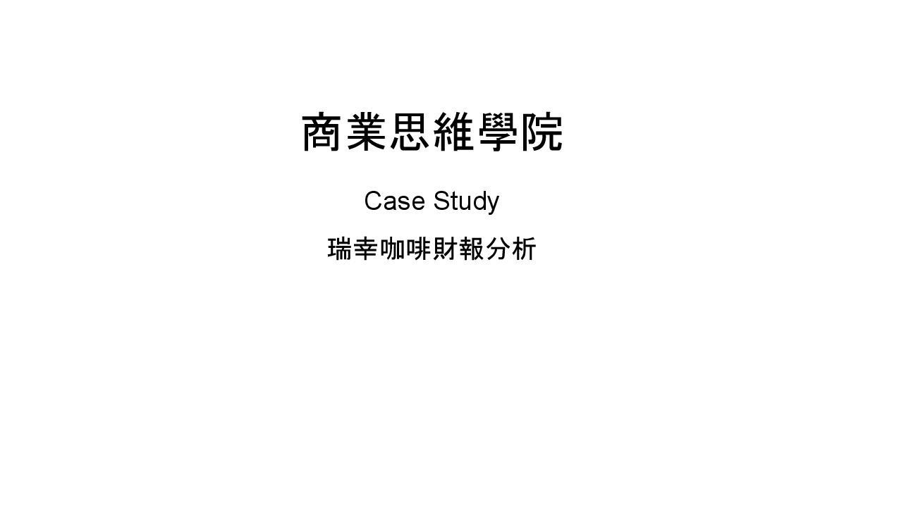 case-study-01-n40-page-001