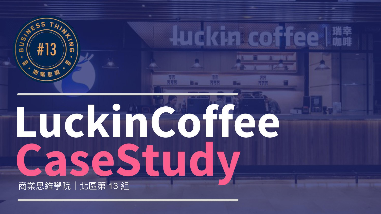 case-study-8-n1301